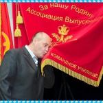 Фотоотчет: 60-летие Боевого Знамени ВВВСКУ