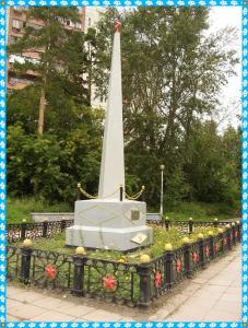 Павшим в борьбе за Советскую власть в Новоуральске