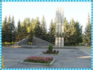 Вечный огонь в Новоуральске