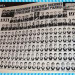 Выпуск 1974 года (Сибирский батальон)