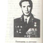 Казаков Тихон Фёдорович