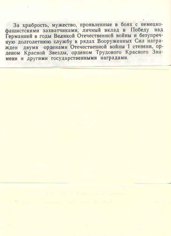 Качурин Н.Г.2