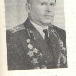 Авдеев Геннадий Дмитриевич