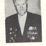 Черемушкин Анатолий Александрович