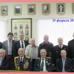 Заседание комитета 24 февраля 2015г