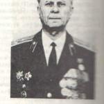 Романенко Александр Васильевич