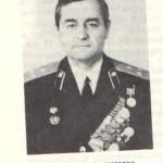 Швырев Яков Тимофеевич