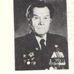 Зевакин Николай Ильич