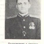 Балюков Виктор Васильевич