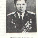 Дурдуков Иван Андреевич