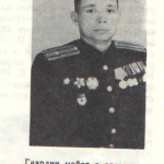 Горбунов Никита Григорьевич