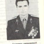 Илютин Сергей Александрович