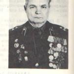 Кабаков Владимир Васильевич