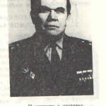Максимов Анатолий Иванович