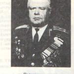 Зайков Владимир Григорьевич