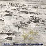 Как все начиналось. Шевченко 1958г-1980г (видео)