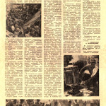 Равная среди равных — На стройке 18 июля 1989г