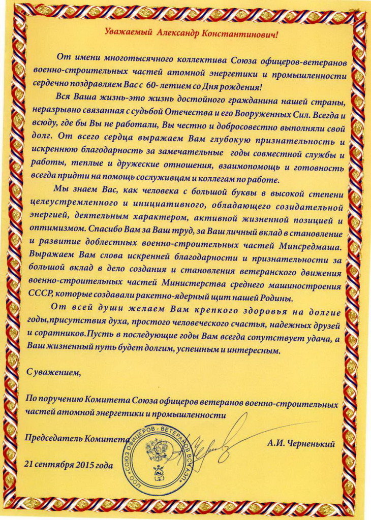 Адрес Перевощикову238