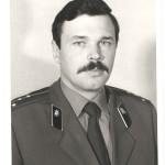 Воспоминания Шишканова Валерия Михайловича