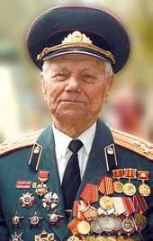 Гребенюк Г.В.