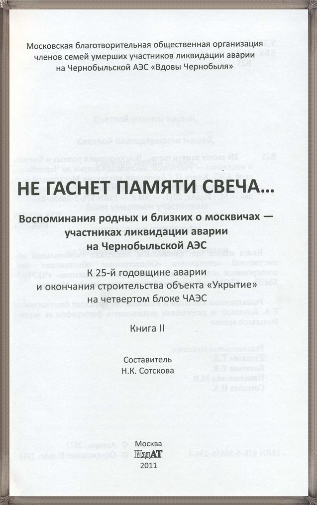 Книга 2394