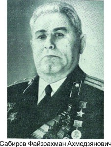 Сабиров Ф.А.
