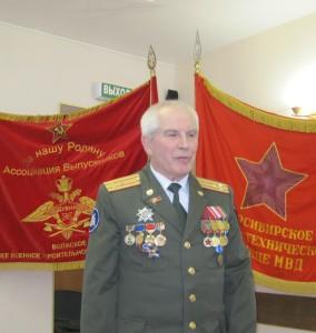 Василенко И.М.
