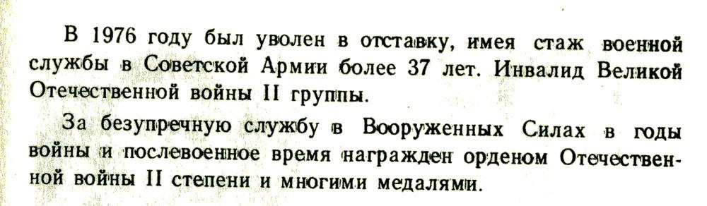 Зыкин441-2