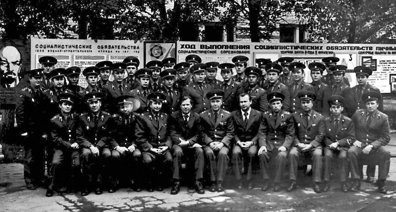 Совещание офицеров вч 05905, 1977 г.