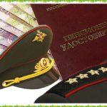 Повышение пенсии в 2016 году военным пенсионерам — постановление правительства