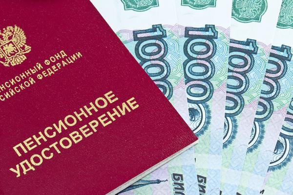 Пенсии военным пенсионерам в россии в 17 году свежие