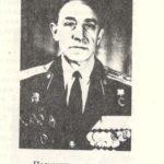 Полковник в отставке Беляков Дмитрий Николаевич