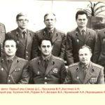 Фото с комментариями Д.С.Слисара (к 70-летию образования ВСЧ атомной отрасли)
