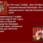 100 лет Великому Октябрю!