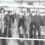 Вспоминая Чернобыль, в/ч 55209 (Усть-Каменоногорск)