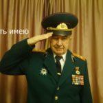 C юбилеем, Дмитрий Савович Слисар!