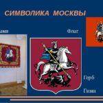 С Нового года у москвичей вырастут пенсии и пособия