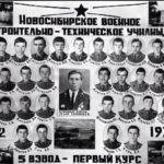 Выпускникам ВВСТУ 1975 года посвящается
