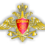 Обращение Совета Ассоциации выпускников ВВВСКУ  ко всем ветеранам ВСЧ атомной отрасли
