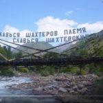 Армейская юность и зрелые годы Федора Чернова