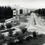 Из истории Железногорска ( к 70-летию образования ВСЧ атомной отрасли)