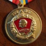 Вручение юбилейных медалей «100 лет ВЛКСМ» членам Калужской организаций ВСЧ АЭП