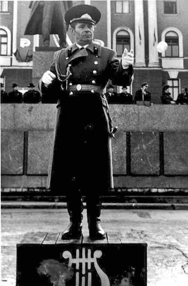 Дирижёр оркестра майор Прохорович Б. С., 1977 г.
