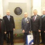 Торжественноя встреча, посвящённая 32-ой годовщине со дня окончания сооружения объекта «Укрытие» в ГК «Росатом»