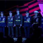 Концерт, посвященный 77 годовщине начала контрнаступления Красной армии под Москвой