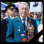 Памяти полковника Бескровного Сергея Ивановича