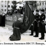 Фото с комментарием Науменко В. А. К 100-летию полковника Осокина В.М.