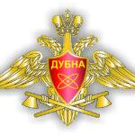 Обращение Совета Ассоциации выпускников ВВВСКУ. Навстречу 70-летия ВВВСКУ