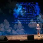 Торжественная встреча, посвящённая 33-ей годовщине подвига на Чернобыльской АЭС