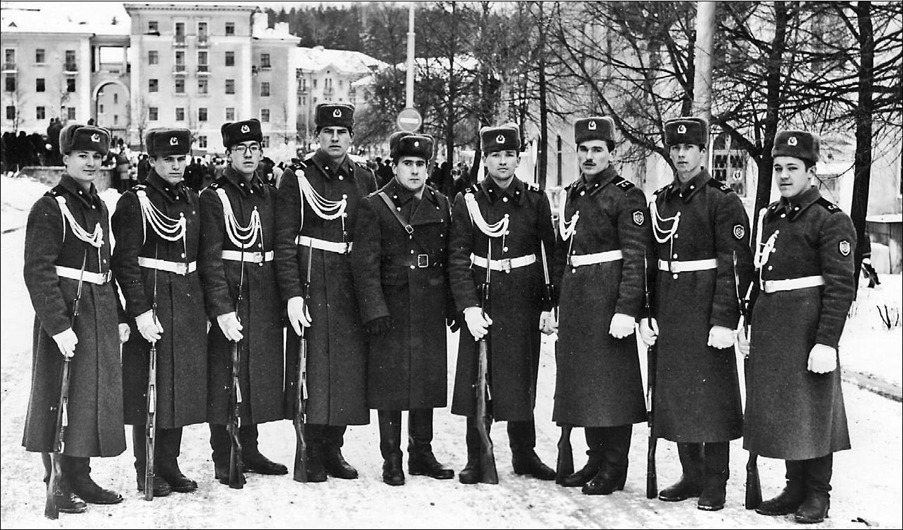 Расчет линейных, 1986 г.